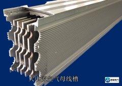 4000A大电流空气母线槽