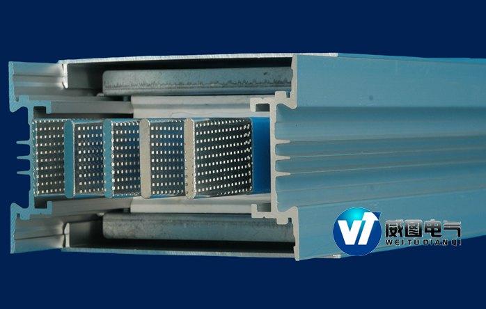 北京威图空气型母线槽样本