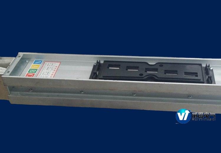 用途广泛安装方便的密集型插接母线槽