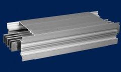 三相五线1250A空气母线槽大图片
