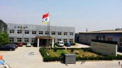 插接式母线槽北京厂家