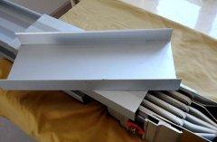 密集型母线槽外壳图片