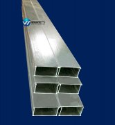 铝合金槽式电缆桥架