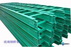 玻璃钢梯式大跨距电缆桥架